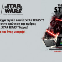 FB Starwars Cover