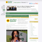 ecogreens-blog