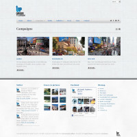 Campaigns - UP Greek Tourism