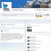 upgreektourism_facebook