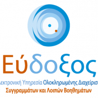 evdoxos-logo-final