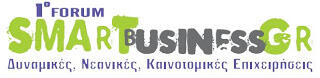 1st Smart Business Forum – New Businesses lack in marketing and design