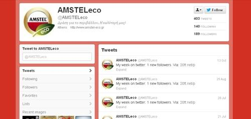 A twitter contest for Amstel Eco