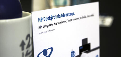 HP launches Deskjet Ink Advantage