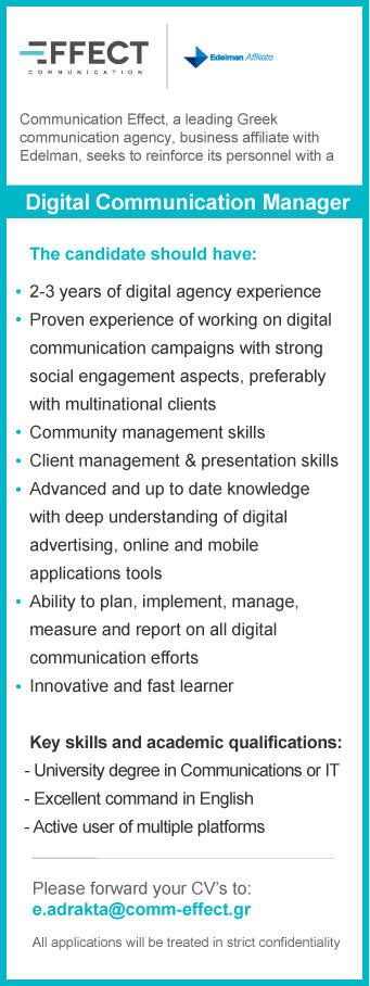 Job Opening: Digital Communication Manager