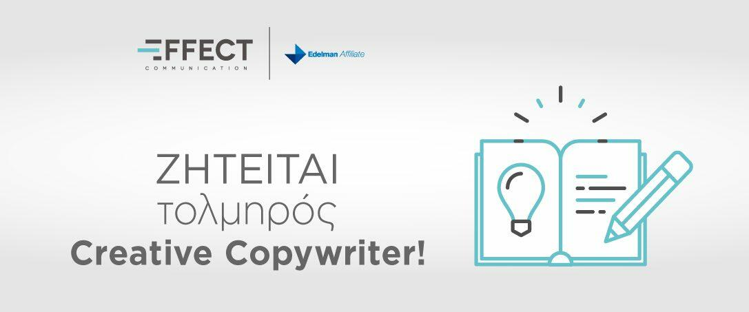 We are hiring: Creative Copywriter